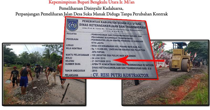 Disnakertrans Bengkulu Utara
