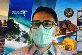 SMSi Wisata Indonesia